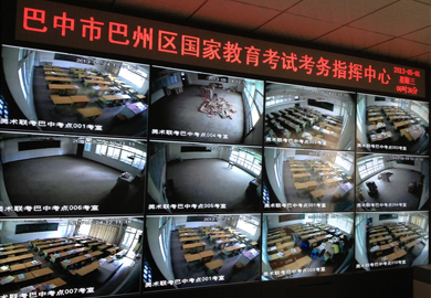 Monitoring of the second middle school examination room in Bazhong City, Sichuan Province