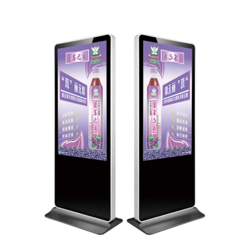 Vertical advertising machine