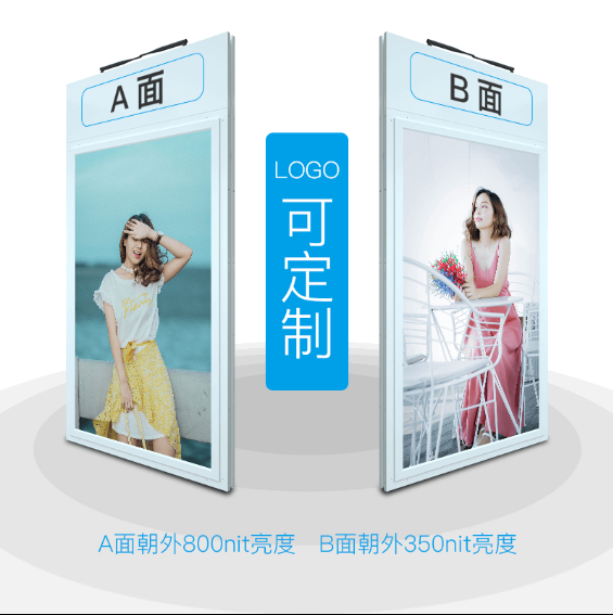 Double-sided tags advertising machine