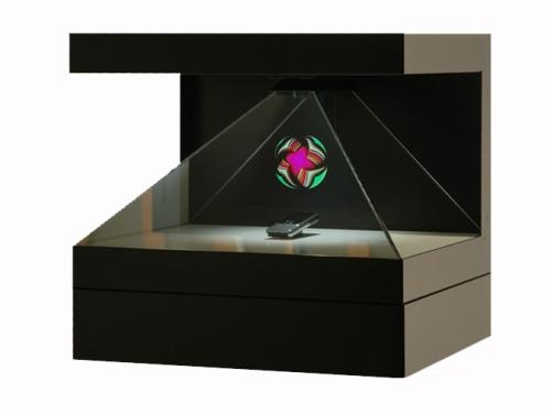 Holographic display cabinet